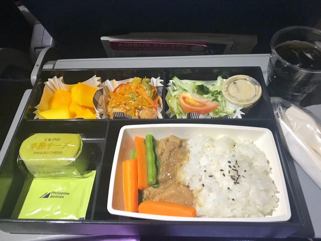 Philippine Airlines Flight Meal